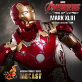 Iron Man Mark XLIII - Avengers Age of Ultron (DIECAST)