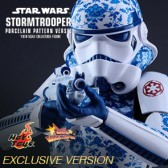 Stormtrooper - Porcelain Pattern Version - Hot Toys