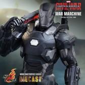 War Machine - Captain America: Civil War (DIECAST)
