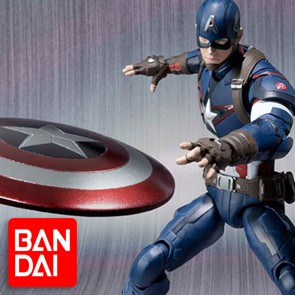 Captain America - Avengers Age of Ultron - Bandai